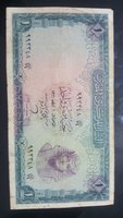 Used 1 egyptian pound since 1966 in Dubai, UAE