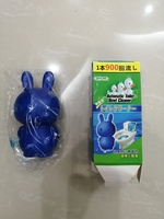 Used AUTOMATIC BLUE RABBIT TOILET CLEANER in Dubai, UAE