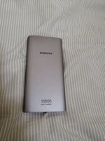 Used Samsung Power bank in Dubai, UAE