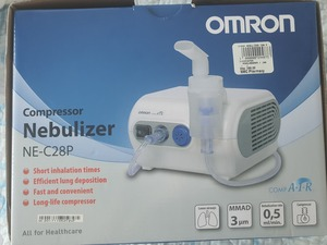 Used Omron nebulizer new in Dubai, UAE
