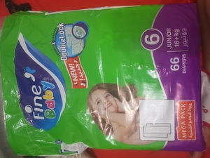 Used Fine baby diaper no. 6 in Dubai, UAE