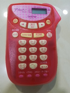 Used P-touch 160 pink with fabric tape in Dubai, UAE