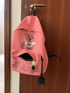 Used Backpack by love moschino  in Dubai, UAE