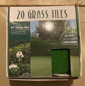 Used Grass tiles, box of 20 30x30 tiles in Dubai, UAE