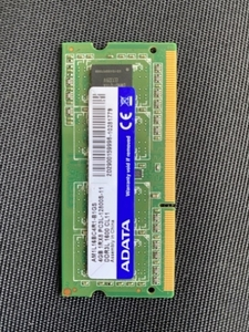 Used 4gb Ram DDR 3  in Dubai, UAE