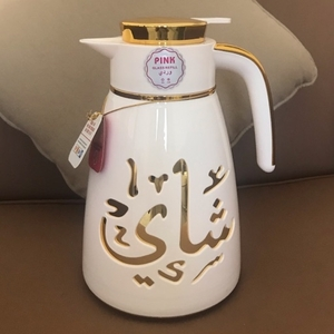 Used Tea Flask 1 Liter  in Dubai, UAE