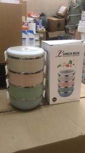 Used Lunch Box 2.8L 4 Layers  in Dubai, UAE