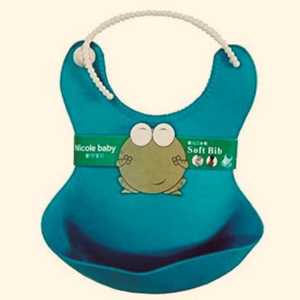 Used Feeding bib for baby's  in Dubai, UAE