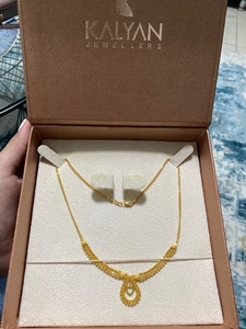 Used 22k gold necklace  in Dubai, UAE