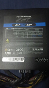 Used Computer power supply 750w good working  in Dubai, UAE