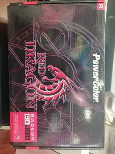 Used Power dragon grapic card in Dubai, UAE