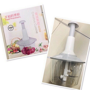 Used Food Processor ♥️ in Dubai, UAE