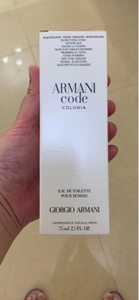 Used Armani Perfume - authentic in Dubai, UAE