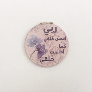 Used Pocket Mirror  in Dubai, UAE