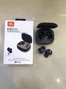 Used JBL P12 Wireless headphones by Jennmart in Dubai, UAE