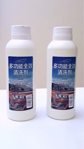 Used Multi-functional Car Cleaner in Dubai, UAE
