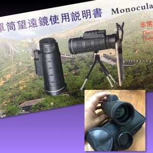 Used #MONOCULAR TELESCOPE  in Dubai, UAE