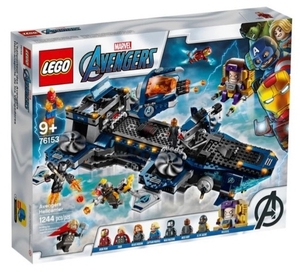 Used Avengers Helicarrier - Lego in Dubai, UAE