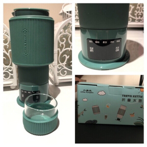 Used Foldable electric kettle in Dubai, UAE