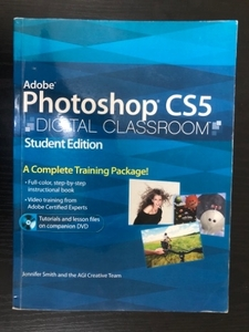 Used Adobe Photoshop CS5 in Dubai, UAE