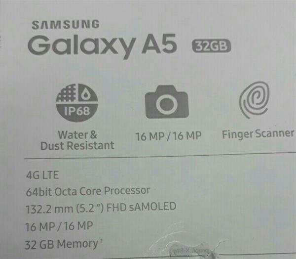 Used Samsung Galaxy A5 Price For Today Only in Dubai, UAE
