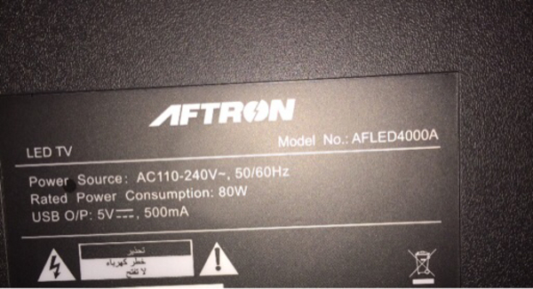 """Used AFTRON 40""""LED TV IN EXCELLENT CONDITION  in Dubai, UAE"""