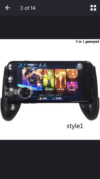 Used Mobile Game console + back support belt in Dubai, UAE