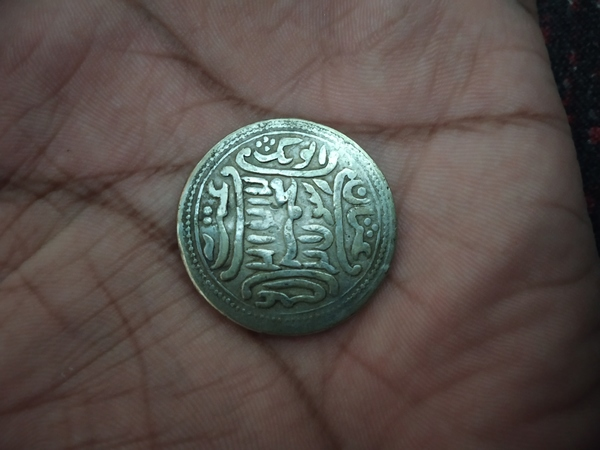 Used This is a muslim silver coin year 1333 in Dubai, UAE