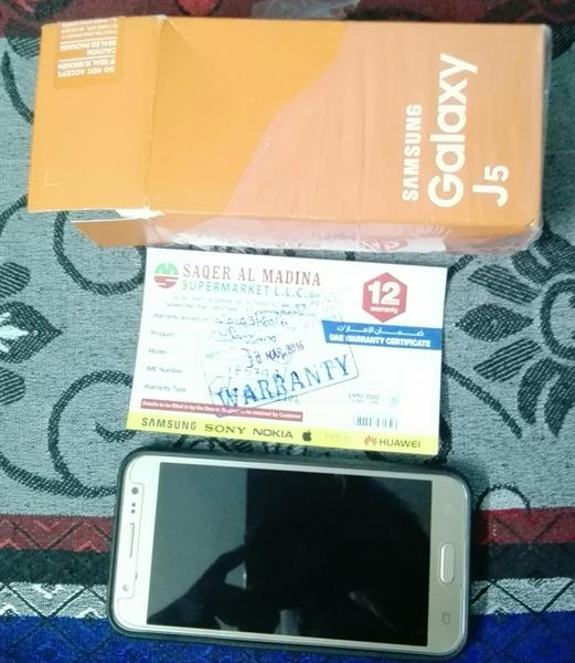 Used Samsung Galaxy J5 (2016) #scratchless #lessused  in Dubai, UAE