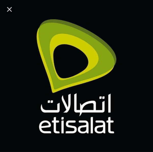 Used Etisalat number for sale  in Dubai, UAE