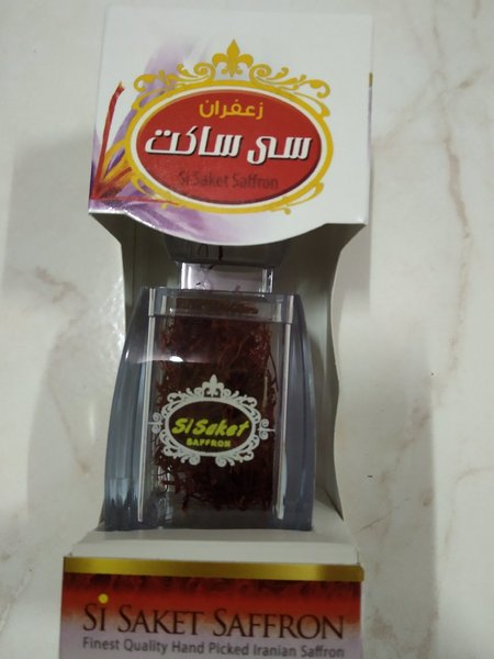 Used Saffron in Dubai, UAE