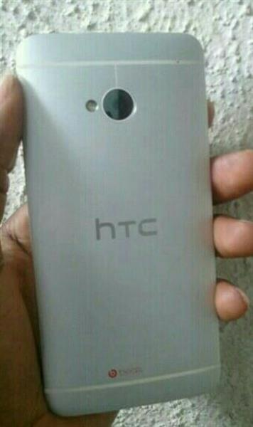 Htc M7 Used Very Goood Condition Very Clean No Scratch Only Mobile No Any Accesories