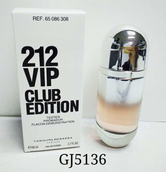 Used 212 VIP club Edition in Dubai, UAE