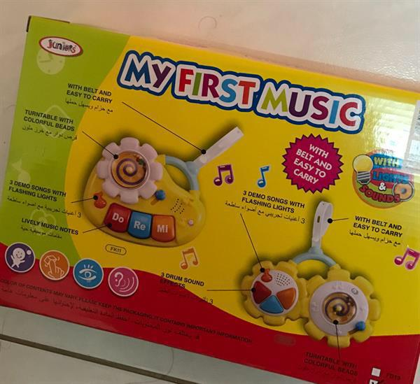 Used Toys My First Music in Dubai, UAE