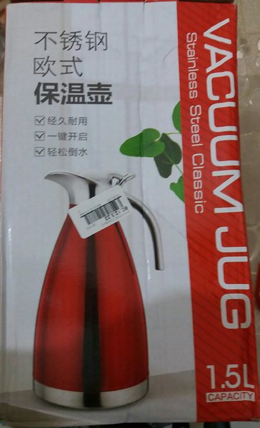 Used Vacuumed Flask & Thermoses in Dubai, UAE