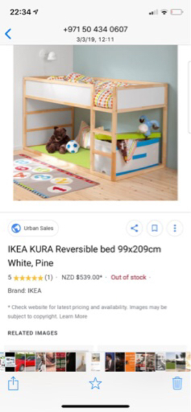 Used Toddlers Bed in Dubai, UAE