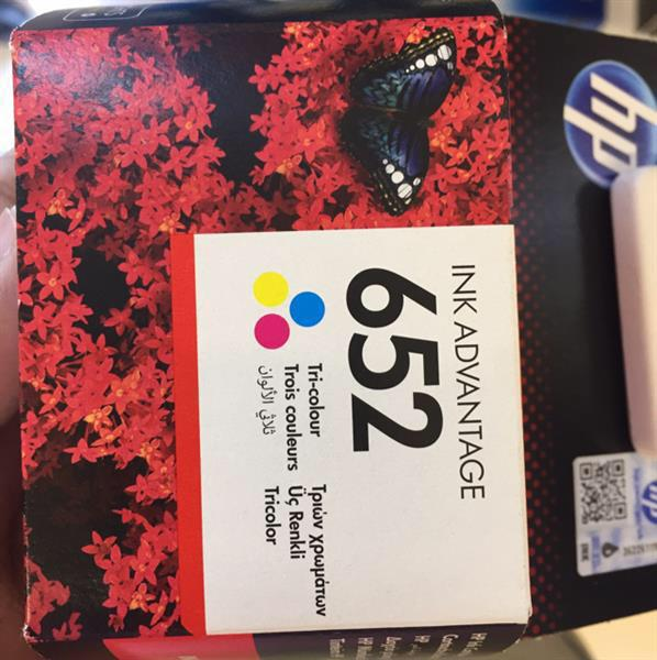 Used Two Sets Of HP ink 652 - Black + Colour  in Dubai, UAE