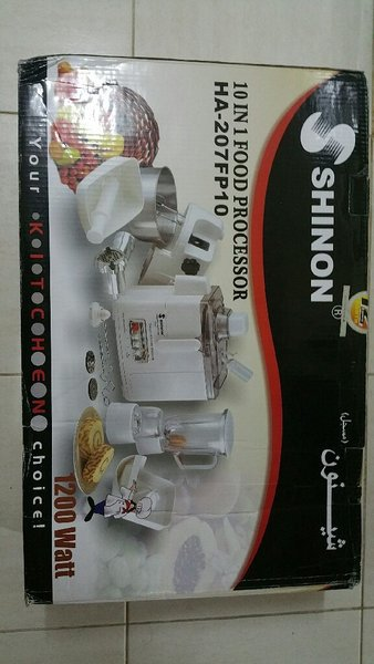 Used Shinon 10 in 1 Food Processor in Dubai, UAE