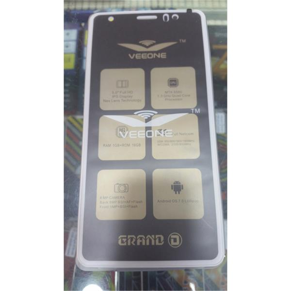Used Veeone Grand D in Dubai, UAE