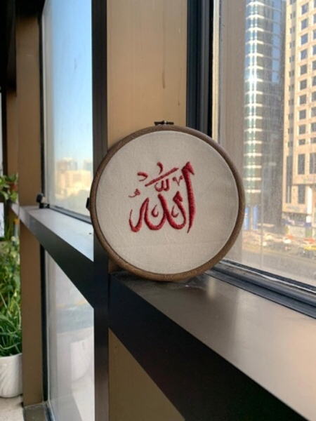 Used Hand made hoop in Dubai, UAE