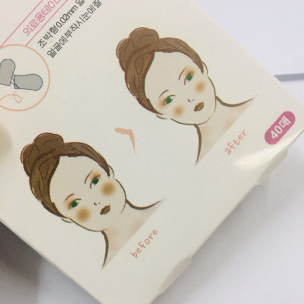 Used Beauty Face lift tapes (44pcs) ✨ - New in Dubai, UAE