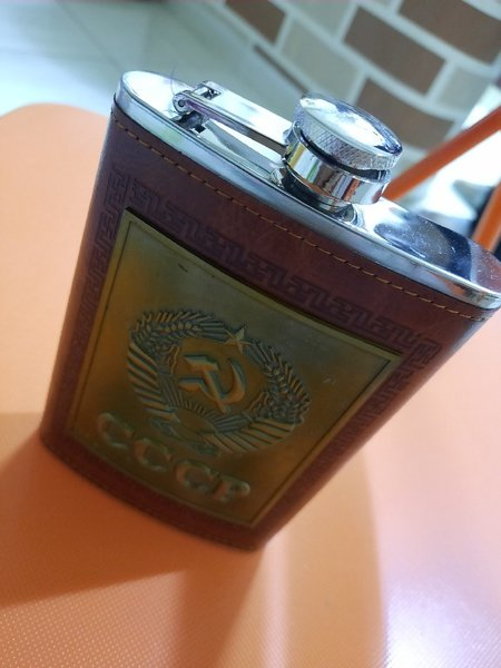 Used Hip Flask in Dubai, UAE