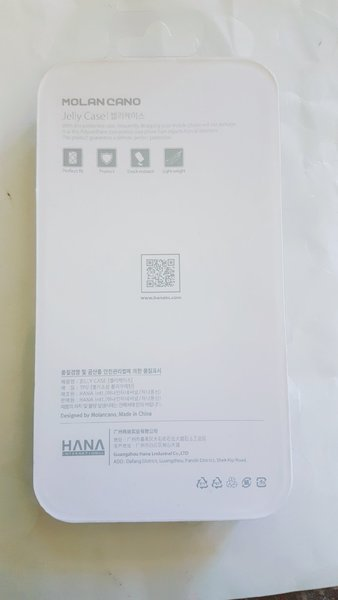 Used HUWAI MATE 20 PRO JELLY CASE COVER in Dubai, UAE