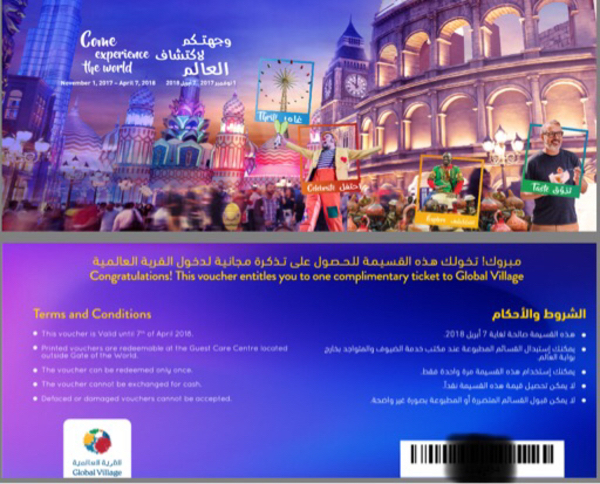 Used Globle village entry ticket 3 pis  in Dubai, UAE