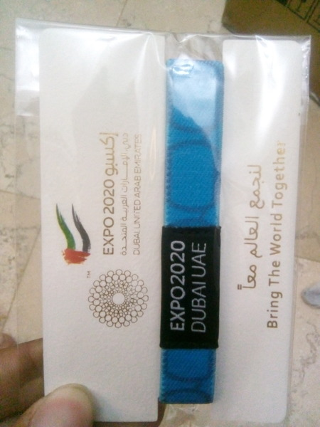 Used Expo band blue n green available in Dubai, UAE
