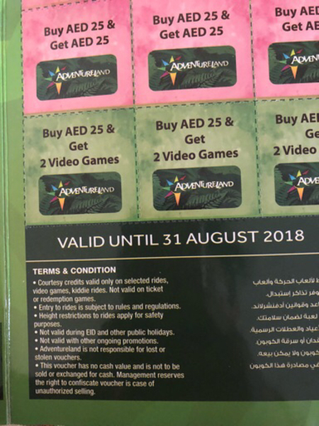 Used Adventure land vouchers (buy n get) in Dubai, UAE