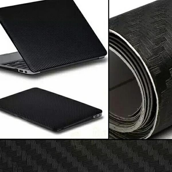 Carbon Fiber Wrapping Roll All Purposes Size: 200cm X 50cm