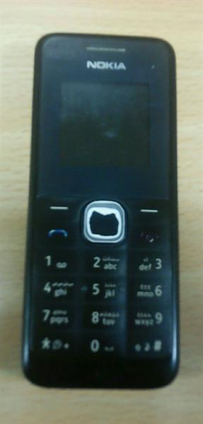 Used nokia in Dubai, UAE