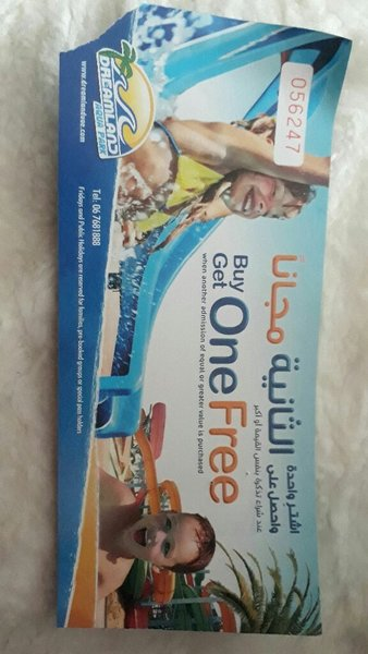 Used Dreamland Park Buy one get one free in Dubai, UAE