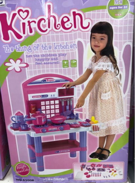 Used Toy Kitchen set in Dubai, UAE